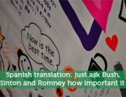 Spanish translation: just ask Bush, Clinton and Romney how important it is