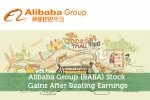 Alibaba Group (BABA) Stock Gains After Beating Earnings